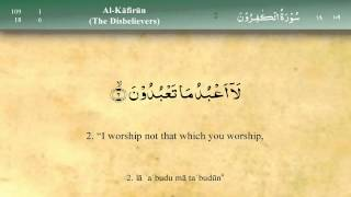 109 surah al kafirun by mishary al afasy irecite