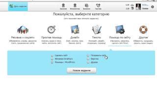 Как заказать сайт одностраничник на воркзиле(, 2014-08-07T11:27:56.000Z)