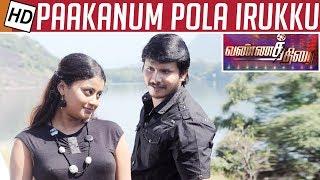 Paakanum Pola Irukku Movie Review   Bharathan, Keerthika   S.P.Rajkumar   Vannathirai   Kalaignar TV