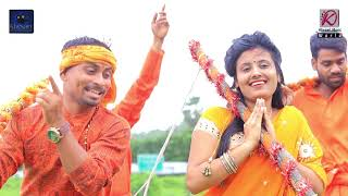 HD VIDEO Sandeep Agrahari New Bolbam Song पावर बढ़त रही Bhojpuri Kawar Songs 2018