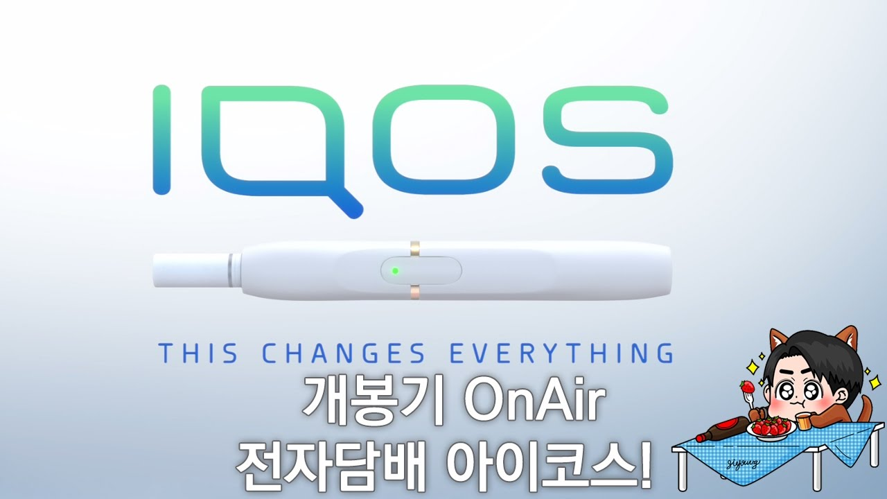 iqos red