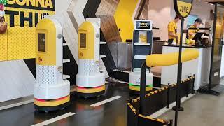 노브랜드 버거 매장 로봇