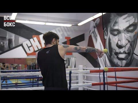 Лучшая комбинация в боксе. Двойка на скачке. Истинная техника. Школа бокса. Серия 5