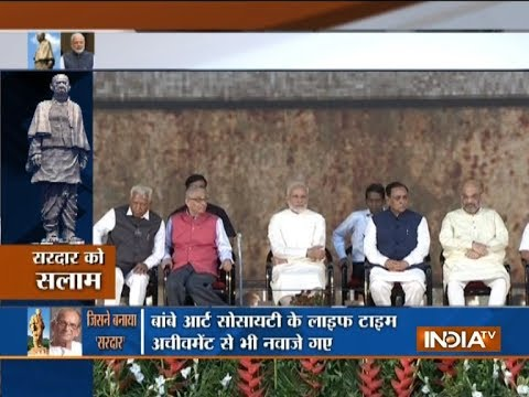 PM Modi and other top leaders arrive at Kevadiya for the inauguration of Statue of Unity