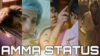 💓 AMMA Whatsapp status tamil 💕 MOM Whatsapp status in tamil 💕 Mom's Love💕 Surya AK Editz