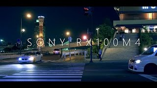 SONY RX100M4 | KOBE JAPAN Night View (RX100 IV)