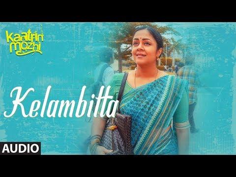 kelambittal-vijayalakshmi-full-audio-song-|-kaatrin-mozhi-|-jyotika-|-a-h-kaashif-|-madhan-karky