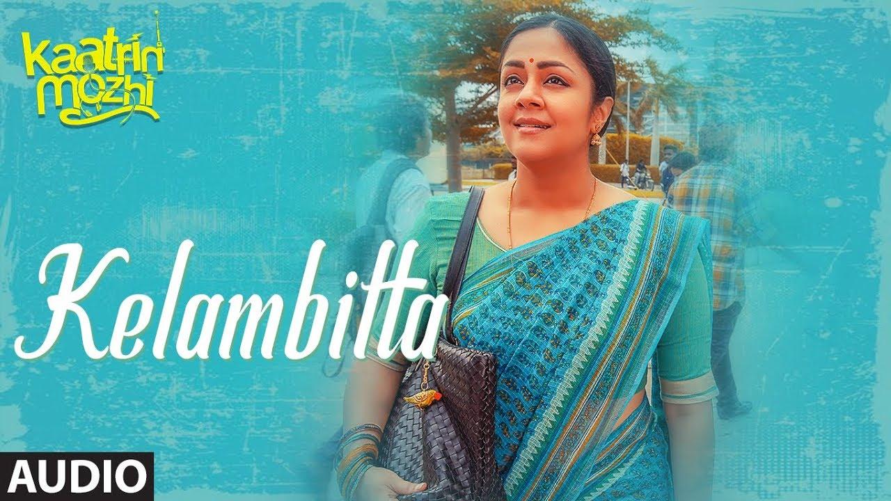 Kelambittal Vijayalakshmi Full Audio Song | Kaatrin Mozhi | Jyotika | A H Kaashif | Madhan Karky