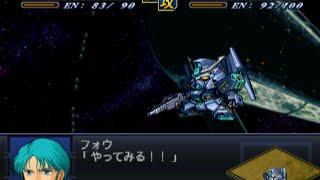 Super Robot Wars Alpha 2 - Mass Produced Nu Gundam(F) Attack