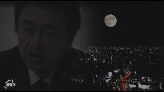 桑田佳祐 - 月光の聖者達 (ミスター・ムーンライト)