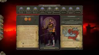 Total War Нарезка(приколы)