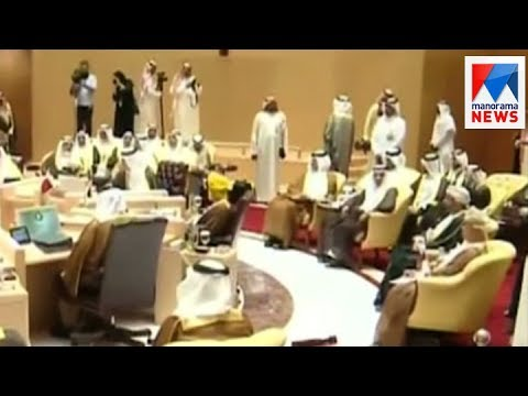 Meeting of ministers from Saudi Uae Bahrain and Egypt in Qatar issue | Manorama News
