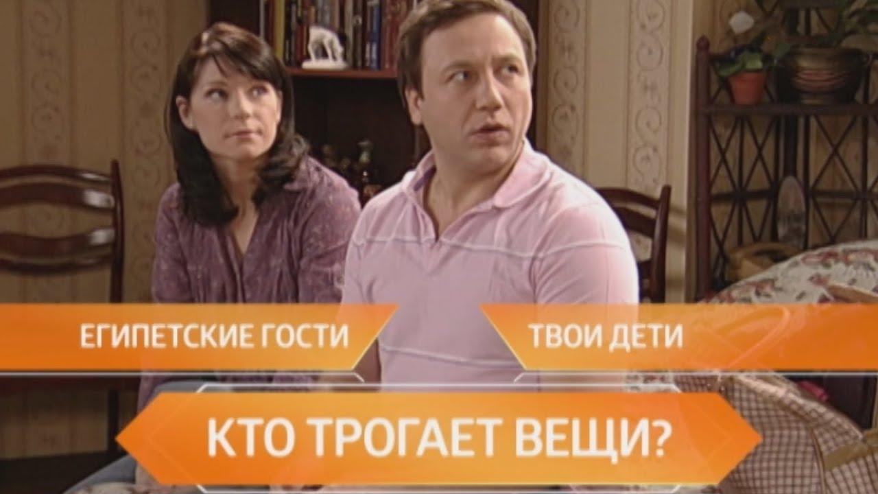 воронины 1 сезон серия знакомство