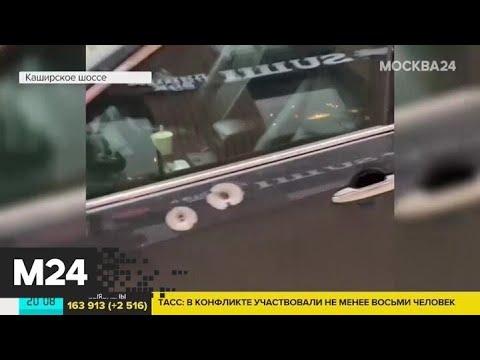 Установлена личность одного из предполагаемых участников стрельбы в Москве - Москва 24