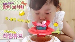 라임이의 리틀레이디 장미보석함 장난감 놀이 Little Lady Rose Jewelry Box Toys Play 라임튜브
