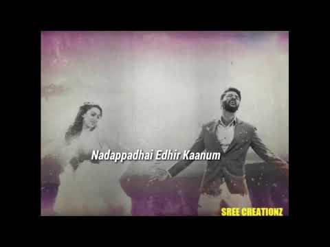 Seramal ponal vazhamal poven song lyrics with fx