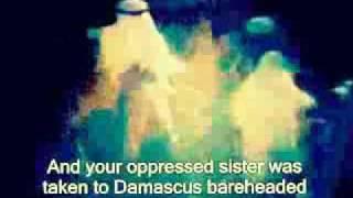 Ya Hussain a s ibne Ali a s noha