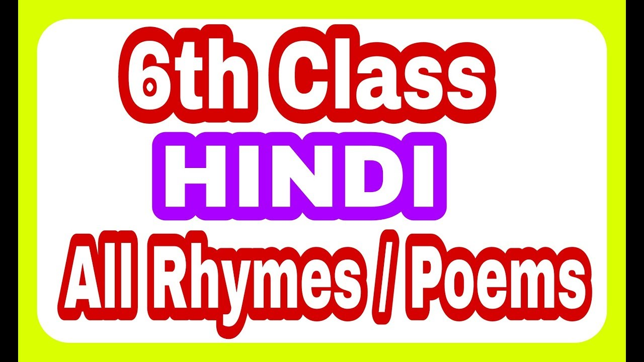 6th class All hindi Rhymes Poems