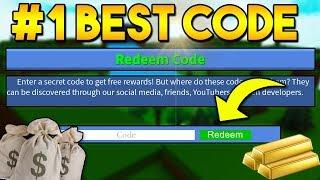 DAS #1 BESTE CODE JEDER! | Baue ein Boot für Treasure ROBLOX