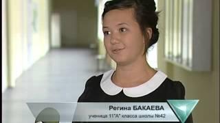 Уроки финансовой граомтности в Перми