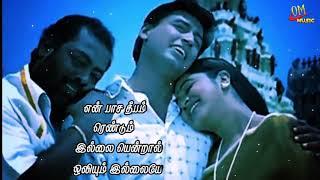 💕 Antha Vaanukku Rendu Deepangal  song 💕 WhatsApp status Tamil 💕 poomagal oorvalam