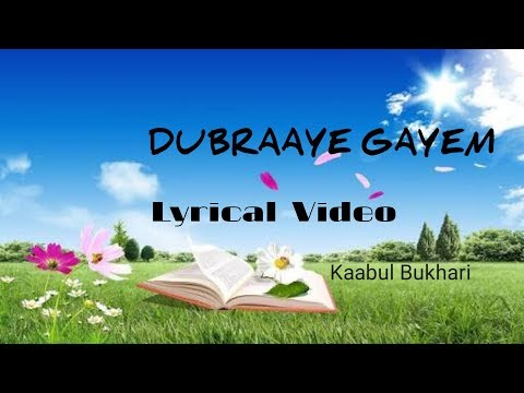 Dubraaye Gayem |Kashmiri song| with lyrics
