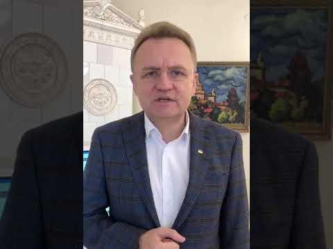 lvivadm: Мер Львова підписав розпорядження про додаткові виплати медичним та комунальним працівникам