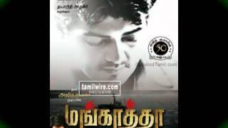 ajith Mangatha trailer mpg