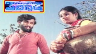 Anuraga Swaradalli Apaswara || Kannada Full Length Movie