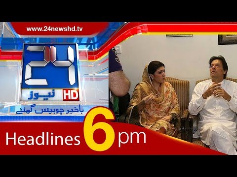 News Headlines | 6:00 PM | 24 October 2017 | 24 News HD