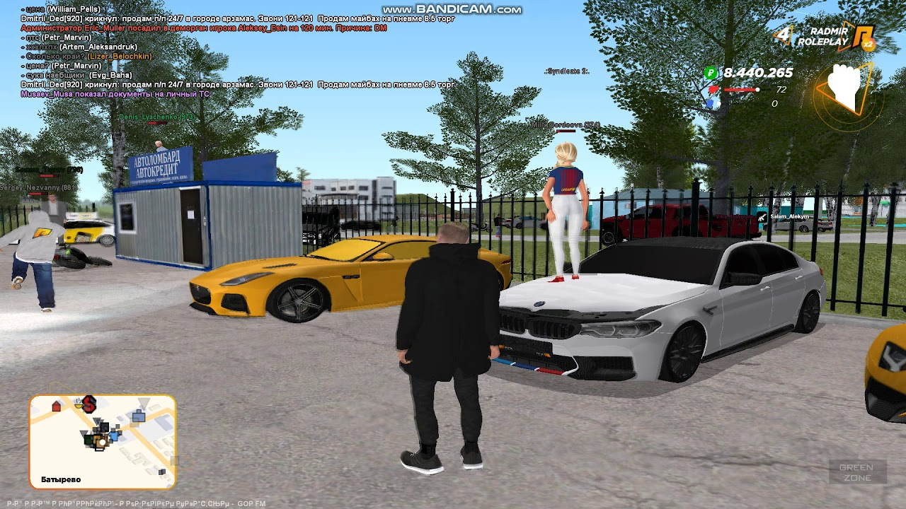 Автоломбард 34 аренда авто в хабаровске без залога от частных лиц