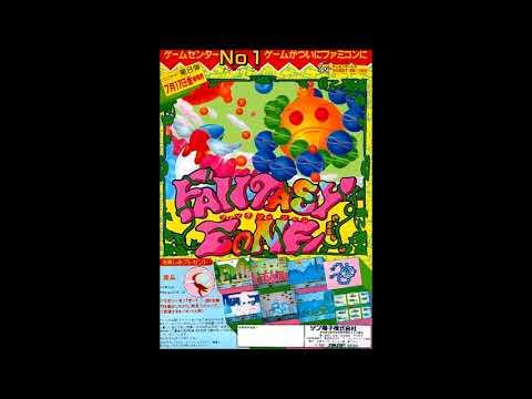 Fantasy Zone OST (Remastered)