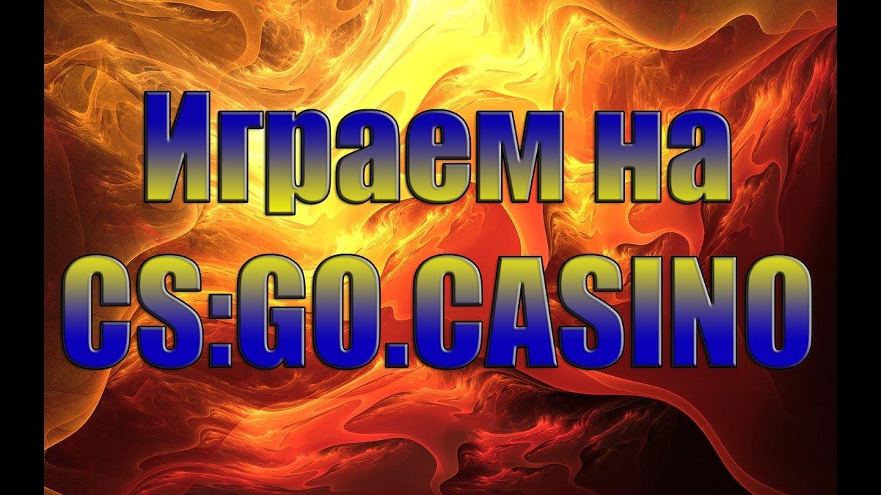 Cs Go Casino