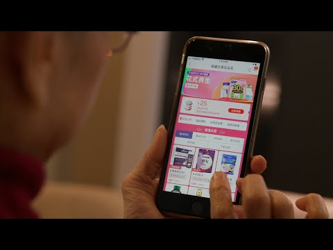 How Chinese Consumers Shop Online - Cross-Border Commerce