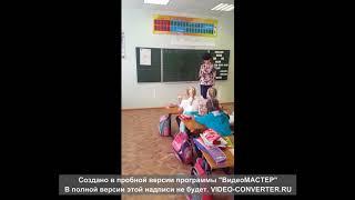 Видеофрагмент урока английского языка во 2 классе. Учитель Уварова Д.Н.