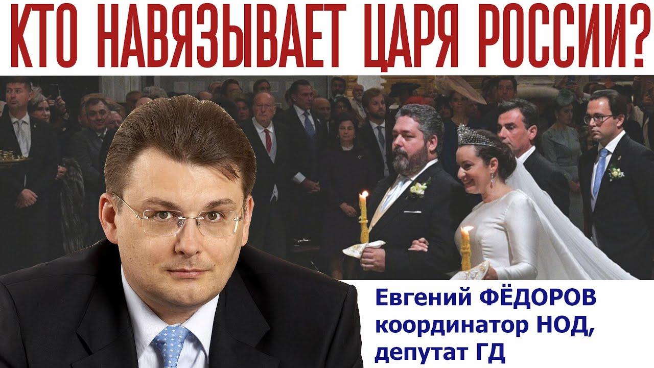 Что стоит за свадьбой Георгия Романова