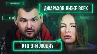 Нюша х Андрей Скороход. Звезды ТВ отвечают на вопросы о YouTube