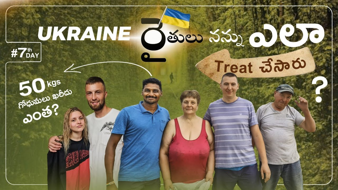 Spending Time With Local Farmers Ukraine 🇺🇦 | Love Tunnel | Uma Telugu Traveller