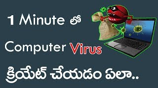 How To Create Computer Virus In Less Than 60 Seconds ? in Telugu ||Narsimha