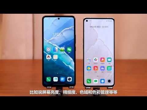 【电子数码测评之手机】高性价比骁龙870机型,realme GT大师探索版和iQOO Neo5对比体验