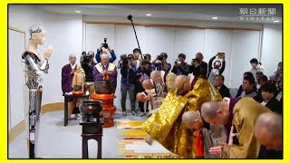 If It Were Not Filmed, No One Would Believe It! AI ROBOT GOD? MARCH 2019 END TIMES