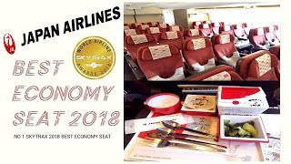 JAPAN AIRLINES 5* ECONOMY REVIEW - WORLD'S BEST ECONOMY SKYTRAX 2018