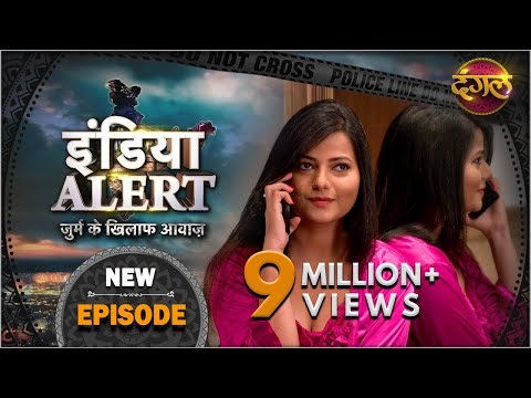 India Alert | Episode 308 | Aafat Ki Paudiya ( आफत की पुड़िया ) | Dangal TV Channel