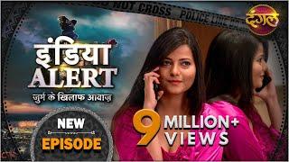 India Alert | Episode 308 | Aafat Ki Paudiya ( आफत की पुड़िया ) | Dangal TV Channel