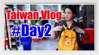 Taiwan Vlog【Day2】 thumbnail