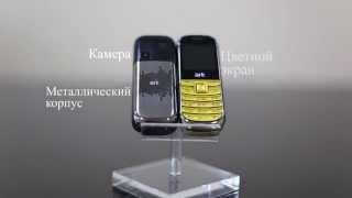 Видео обзор ARK Benefit U1