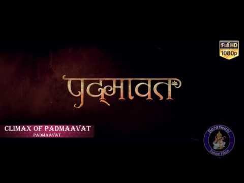 Padmaavat : Climax Of Padmaavat Full Audio Song - Background Music - On Saraswati Future Films Mp3
