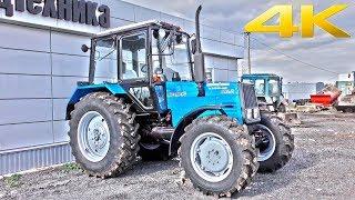 Новий трактор МТЗ-892.2 - один з представників самої популярної лінійки тракторів МТЗ