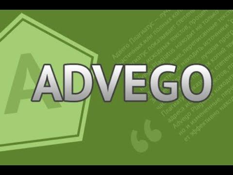 Advego - заработок в интернете или Обман? Как зарабатывать на бирже контента Адвего хорошие деньги
