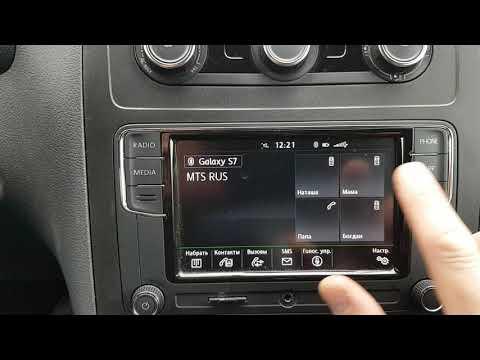 6RD035187B отличная альтернатива штатной магнитоле VW